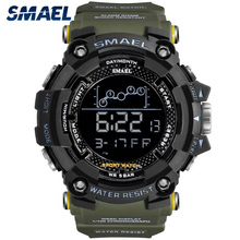 SMAEL 1802 Men Watches Fashion Outdoor Military Sports Wristwatch Water