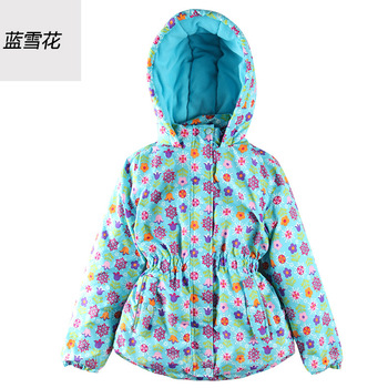 Children's Outdoor Ski Cotton-padded Clothes
