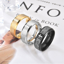 Black Gold Silver Colour Titanium Steel English Letter Prayer Ring Serenity Men's Bible Cross Rings For Women Jesus Jewelry(China)