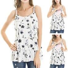 Camiseta de maternidad para amamantar para mujer, blusa Floral con cuello redondo sin mangas de gasa con estampado, Tops de lactancia para mujer embarazada
