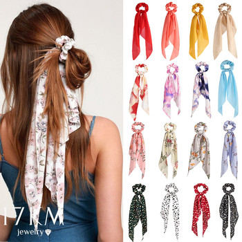 Cinta para el pelo larga lisa con estampado Floral de 17KM, cinta para el pelo para coleta mujer, bufanda, cinta para el pelo elástica bonita, accesorios para el cabello