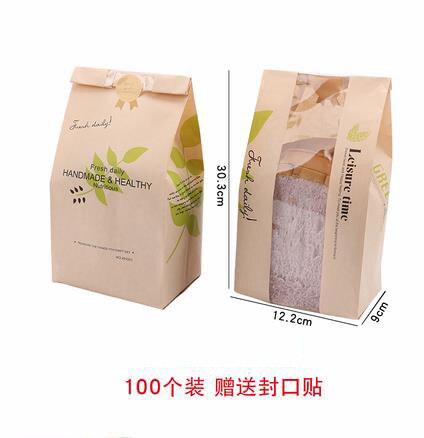 Fleurs papier cadeau sacs artisanat bonbons alimentaire avec autocollant meilleur sac cadeau pour noël mariage fête faveurs 30x12x9cm