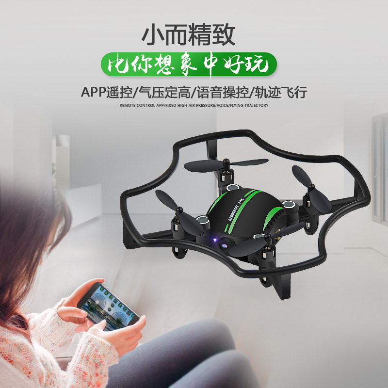 Mini WiFi Set High Quadcopter APP Have Voice And Track Flight Feature Remote Control Model Plane