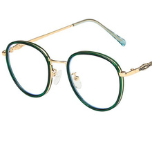 Fashion Anti-Blue Glasses Unisex Optical Eyeglass Oversize Frame Spectacles Personality Alloy Temples Eyewear 7 Colors Available