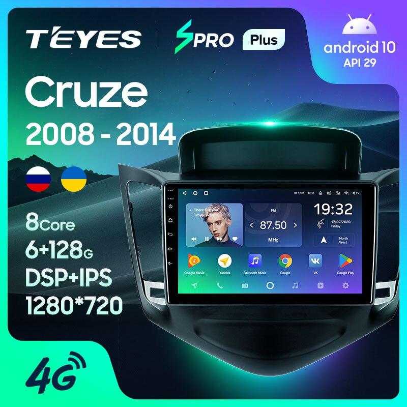 Teyes spro plus para chevrolet cruze j300 2008 - 2014 rádio do carro reprodutor de vídeo multimídia navegação nenhum 2din 2 din dvd