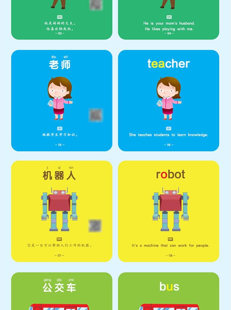 de caracteres chineses com imagem para crianças