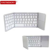 لوحات الكمبيوتر تعمل المفاتيح