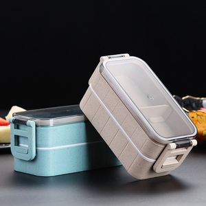 Image 2 - Satılık yemek kabı, öğrenci ofisi çalışanı için taşınabilir yemek kabı yemek kabı çocuklar için taşınabilir çocuk piknik okul Bento kutusu