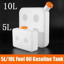 5L 10л пластиковый воздушный парковочный нагреватель топливный бак бензиновый масляный резервуар для автомобиля грузовика eberspacer воздушный ...