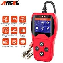 ANCEL BA201 جهاز اختبار بطارية 2000CCA 12 فولت سيارة مُحلل بطارية Bateria التحريك شحن الجهد اختبار الصحة тестеракемоллтора