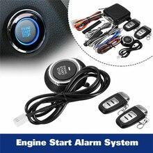 Автосигнализация дистанционный умный Запуск защита от взлома бесключевая Система автоматической сигнализации с одной кнопкой дистанционного стартера стоп автомобильные аксессуары