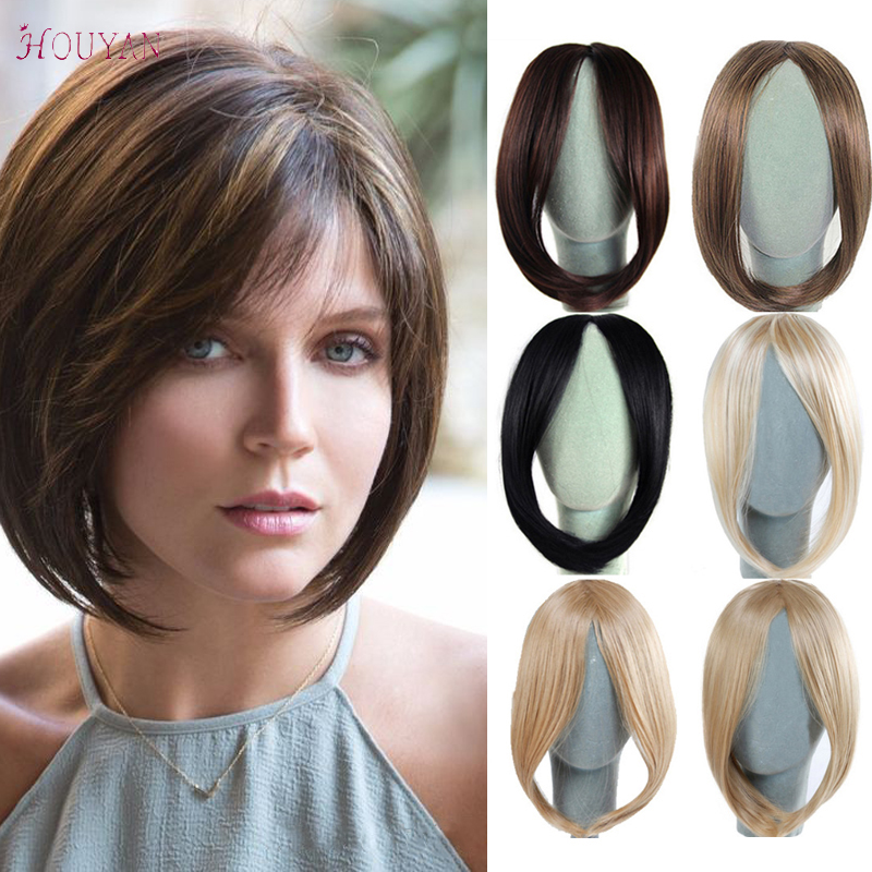 HOUYAN Long Bangs Clip In On Front Hair Bang Side Fringe Hair Extension Natural Synthetic Bangs Hair Accessories For Women