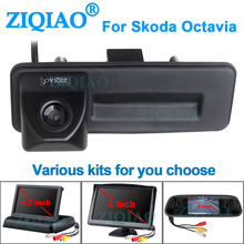 цена на ZIQIAO Car Wireless Monitor Parking Assistance for Skoda Octavia 2010 2011 2012 2013 2014 Car Rear View Camera HS079