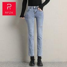 Rfzk винтажные синие джинсы женские с высокой талией синего