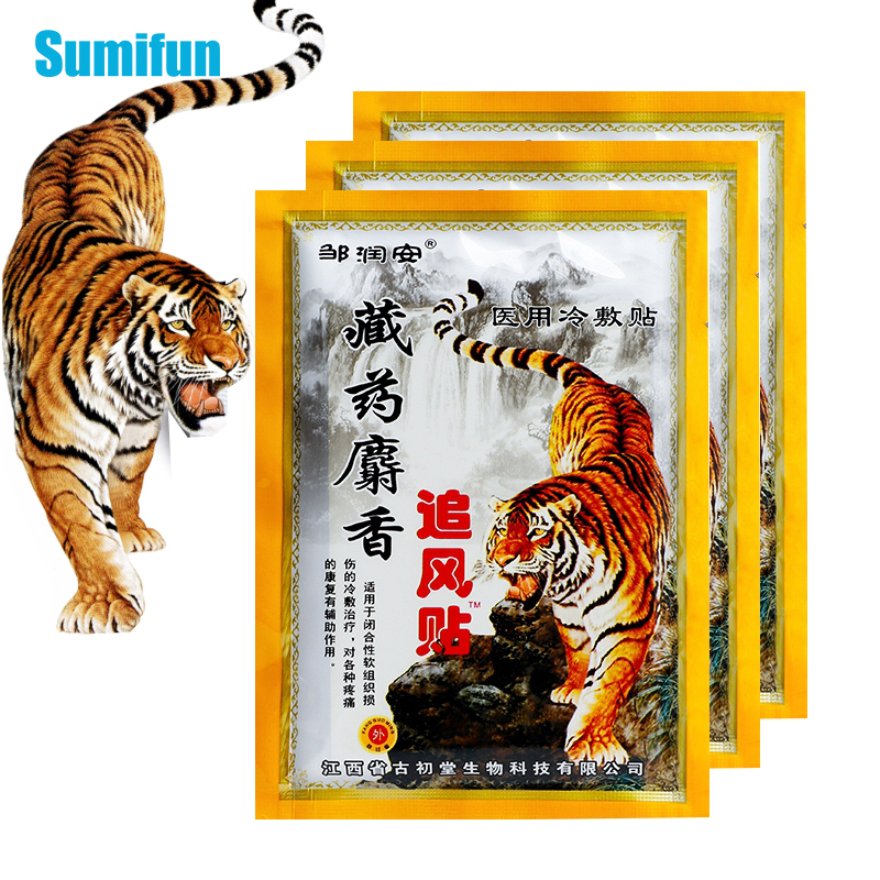 24pcs Tiger Balm Plasters Pain Relief Patches For Back Arthritis Joint Aches Chinese Medical Herbal Stickers Health Care C1937