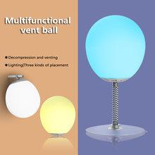 Креативный силиконовый красочный светильник с мячом для декомпрессии