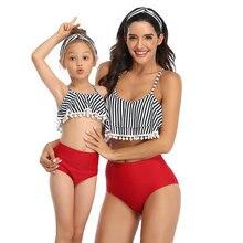 2020 Семейные одинаковые наряды купальный костюм женская одежда