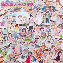 20sets/1lot kawaii Stationery Stickers Vintage Girl Diary Planner junk journal Decorative Scrapbooking DIY Craft Stickers
