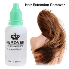 лучшая цена New Melt Glue Remover 1 Bottle Fusion Keratin Hair Extensions/Keratin Glue/Fusion Keratin Remover For Keratin Hair Extensions