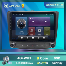 Rádio do carro para lexus/is250/is300/is200/is220/is350 autoradio android 10.0 multimídia jogador gps navegação carplay nenhum 2din 2 din