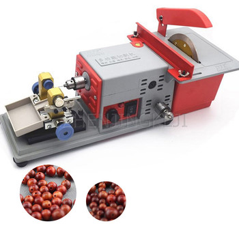 Buddha Beads Punching Machine Multifunction Pearl Drilling Machine Amber Beeswax Emerald Turquoise Agate Jade Cutting Punch Tool home small diy jade beeswax buddha beads hole puncher drilling machine hole punch electric high power pearl punching tools