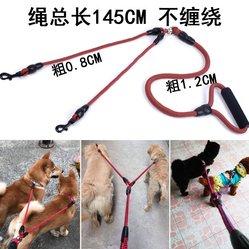 Double-ended Traction Rope Nylon Pet One Plus Two Dog Traction Belt Anti-Winding Two Hook