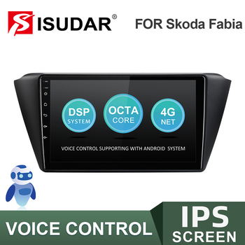 ISUDAR V57S Android Autoradio For Skoda Fabia 2015-2019 Car Radio with Screen GPS Voice Control Stereo System FM CANBUS No 2 Din image
