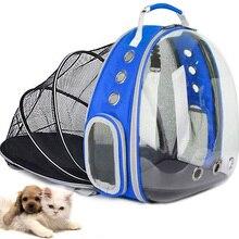 Pet Cat Backpack Carriers collapsible Pet Bubble capsule astronaut Shoulder Bag Ventilate Dog Transparent extensile Carry Case