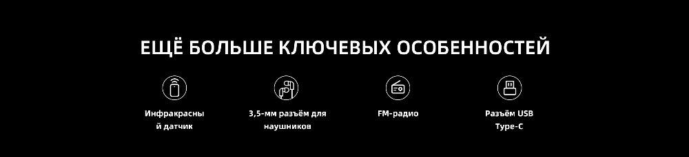 J19C-PC-俄语_17