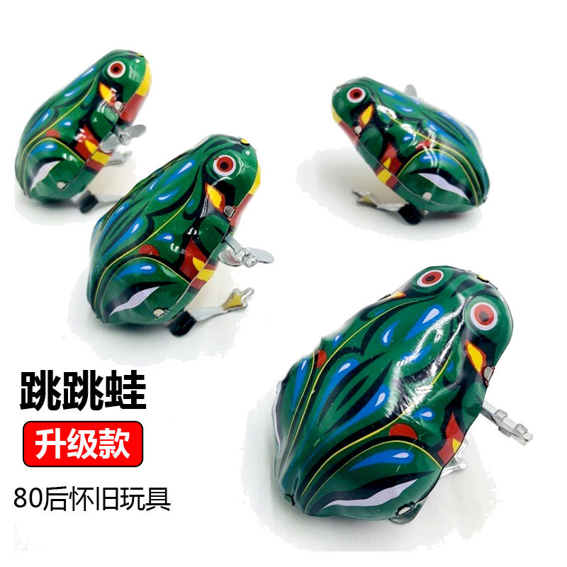 Algam Frog Nostalgic Wind-up Toy Leap Frog Winding Frog Children Winding Toy New Style Large Size