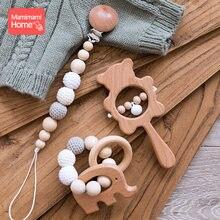1 conjunto de madeira do bebê mordedor crochê contas chupeta clipe de corrente de madeira elefante dentição pulseira música chocalho montessori produto do bebê