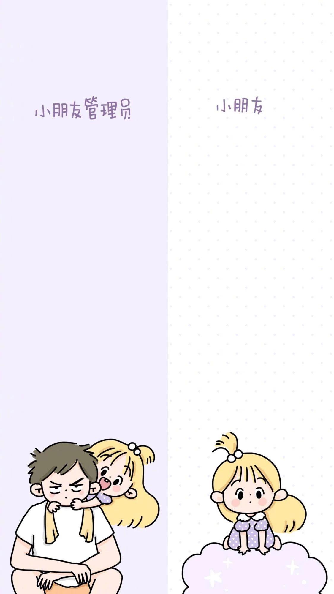 QQ微信聊天背景图:发财和发朋友圈,你总要发一个吧!插图29