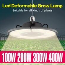 E27 Светодиодный светильник для выращивания растений 220 В рассады