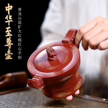 Yixing The Chinese People Extreme Yixing Tea Set Square Goods Raw Ore Bright Red Robe Full Manual Teapot