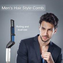 Многофункциональные мужские щипцы для завивки волос, расческа для выпрямления волос, стайлер, укладка расчески, инструмент, быстрый Электрический нагрев, щетка для волос
