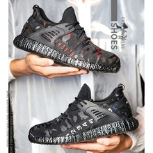 Защитная обувь со стальным носком; модная камуфляжная Нескользящая легкая мягкая амортизирующая обувь; большой размер 48