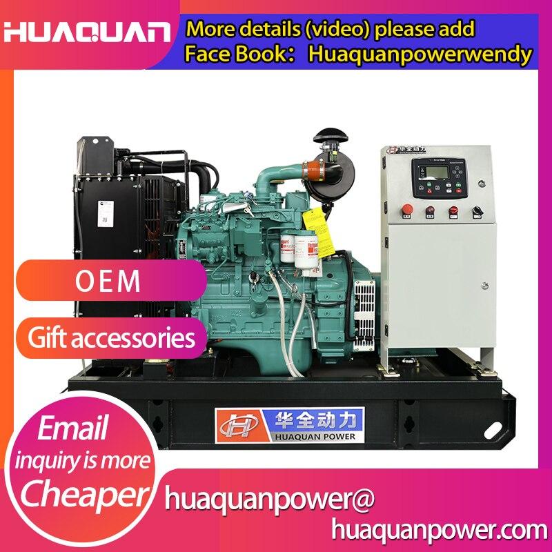 30kw permanent magnet alternator generator diesel generating for sale
