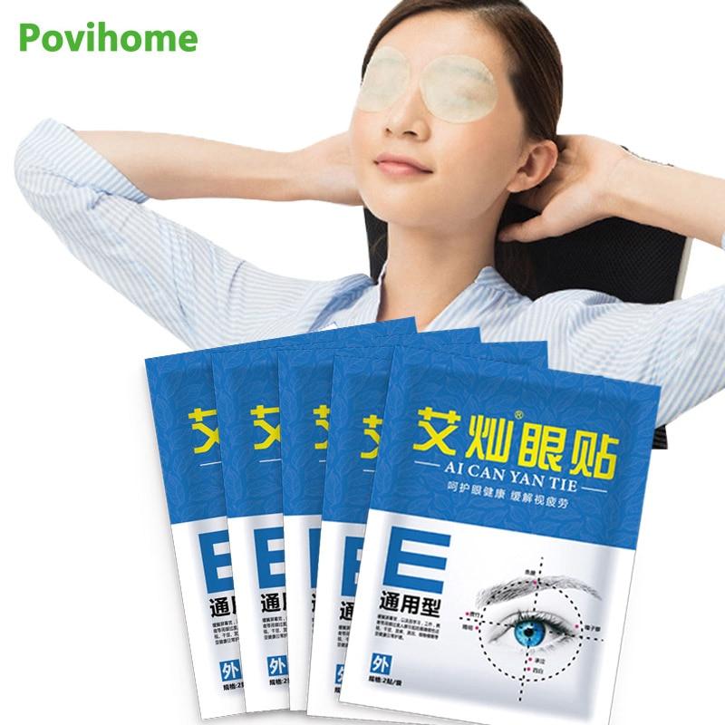 10 штук/2 упаковки травяной зрение патч близорукости амблиопии улучшить зрение штукатурка хорошая видимость маска для глаз снимает усталост...