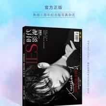 Bookmark Album Magazine-Painting Untamed The Chen Times-Film Ling-Figure Around Zhan