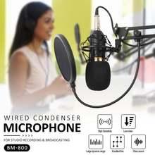 Студийный проводной конденсаторный микрофон набор микрофонов