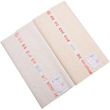 10pcs Chinese Calligraphy Paper Small Regular Script Meticulous Painting Mica Ripe Xuan Paper Copywriting Sandalwood Xuan Paper