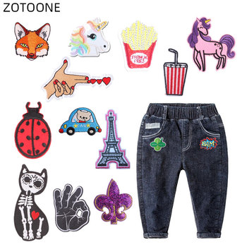ZOTOONE Iron on Sew on Animal Patches Heat Transfer for Clothes Jeans Car Sticker for Kids DIY Patch Embroidery Appliques G image