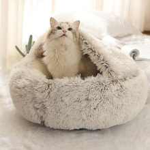 Bed House Cushion Sofa Plush-Bed Cat Small Round Durable Winter Warm for Dogs Soft 40cm/50cm