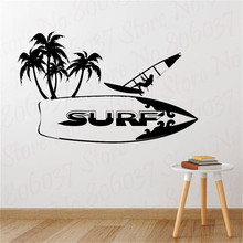 Surfing Wall Decal Surfer Girl Sticker Sports Decor For Girls Bedroom Enjoy The Sea 40 Colors Available WL2015