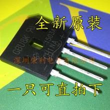 10 Pieces  New GBU8K 8A/800V DIP-4 In stock