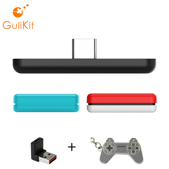 GuliKit NS07 Bluetooth 5.0 Route Air Wireless Audio USB Transmitter Adapter for Nintendo Switch Switch Lite PS4 PC gulikit ns07 usb c route air bluetooth wireless audio adapter or type c transmitter for the nintendo switch switch lite ps4 pc