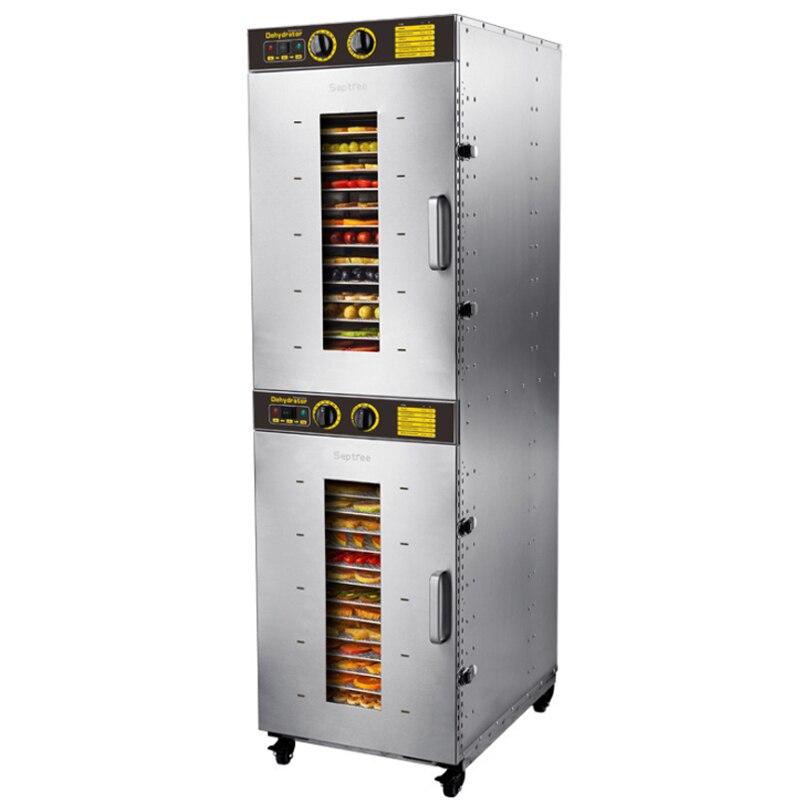 Machine industrielle de séchage de fruits de 3KW, Machine commerciale de déshydrateur de Fruit de 32 couches, synchronisation de la Machine de séchage de nourriture 15H