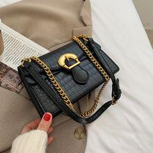 Новинка Осень зима 2021 модная женская сумка мессенджер в стиле