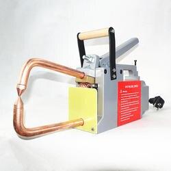 Машина для точечной сварки 230 В/110 В толщина сварки 1,5 + 1,5 мм сталь Plat CE портативный для точечной сварки