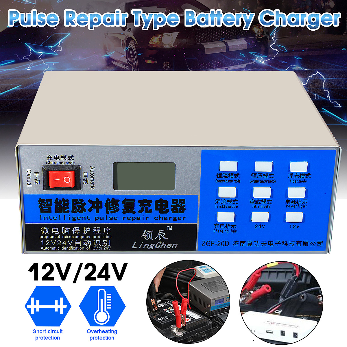 <font><b>12V</b></font>/24V <font><b>200AH</b></font> Electric Car Dry Wet <font><b>Battery</b></font> <font><b>Charger</b></font> Automatic Intelligent Pulse Repair Type Car Jump LCD Display 190x150x70mm image